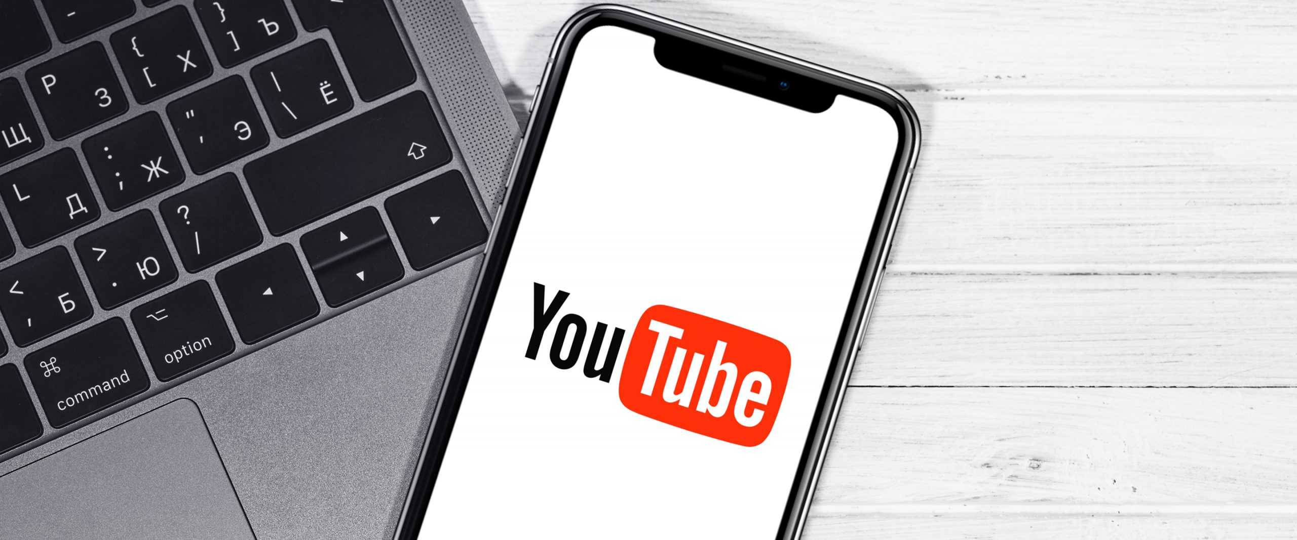 YouTube Launches Audio Ads to Reach Music & Podcast Listeners